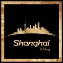 Основа для изготовления жидкости Shanghai 100мл. 6 - 24мг